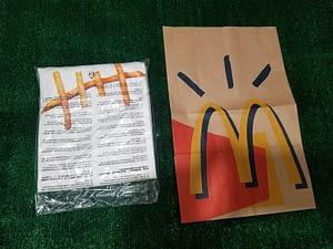 Travis Scott Cactus Jack Mcdonalds Fry Tshirt Size 2Xlarge